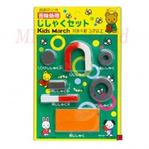 7 Pcs Magnet Play Set For Sci Activity Or Diy Projects for kids
